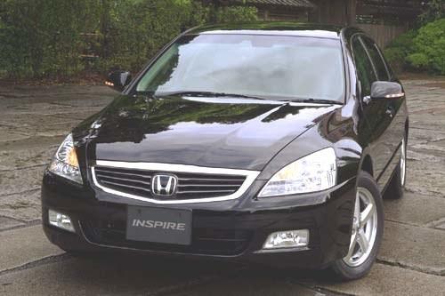Honda Inspire (kliknij) /INTERIA.PL