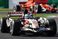 Honda RA106 / kliknij /AFP