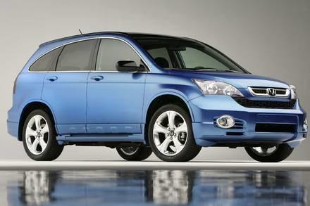 Honda sport concept CR-V / Kliknij /INTERIA.PL