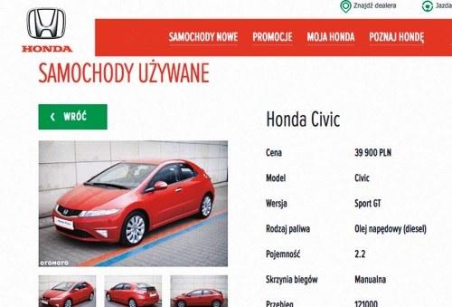 Honda /Motor