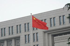 Hongkong: Tłum wygwizdał hymn Chin. Policja wszczęła śledztwo