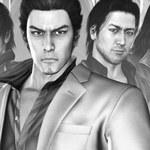 Hostessy wracają do Yakuzy