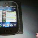 HP wkrótce pokaże ogromne smartfony