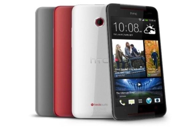 HTC Butterfly S /materiały prasowe