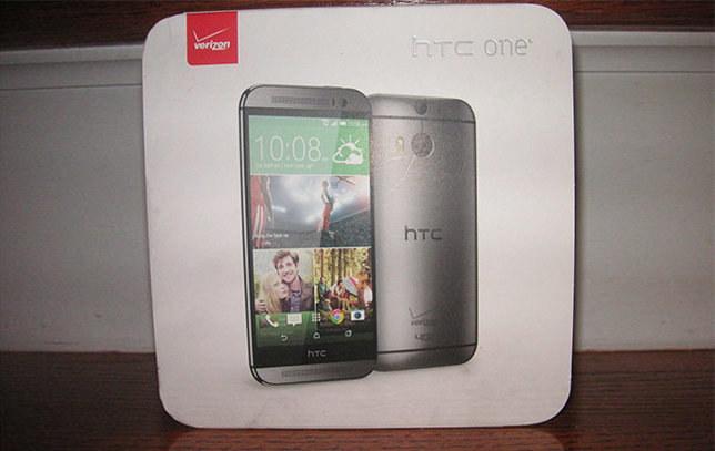 HTC One (2014) wystawiony na eBayu Fot. eBay.com /Komórkomania.pl