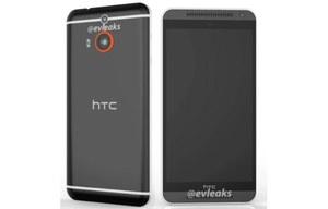 HTC One Prime w pełnej okazałości