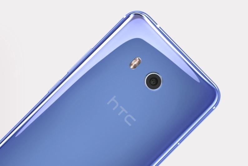 HTC U11 Life zostanie zaprezentowany pod koniec tego roku /materiały prasowe