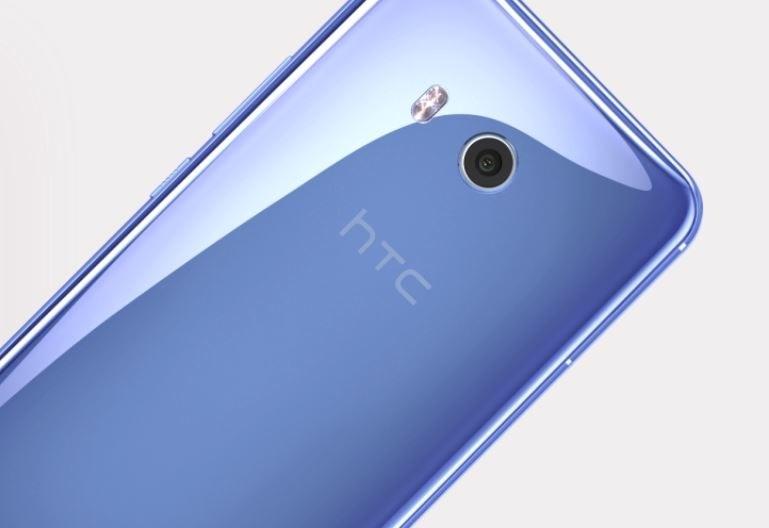 HTC U12+ zadebiutuje 23 maja /materiały prasowe