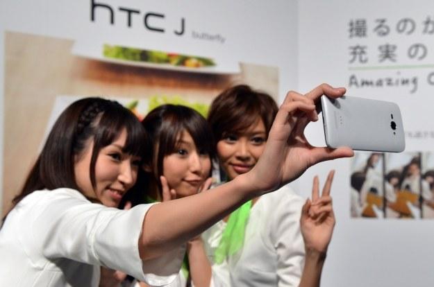 HTC wciąż traci na rzecz Samsunga /AFP