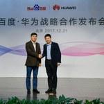 HUAWEI i Baidu - porozumienie na rzecz sztucznej inteligencji