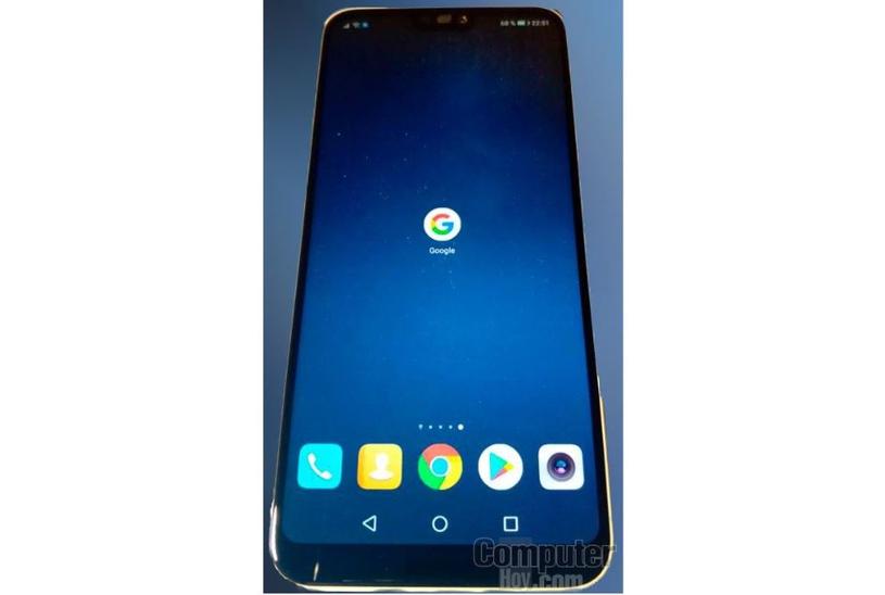 Huawei P20 Lite /ComputerHoy /Internet