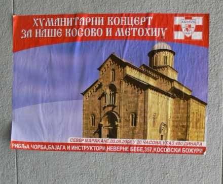 """""""Humanitarny koncert dla naszego Kosowa i Metohii"""" /INTERIA.PL"""