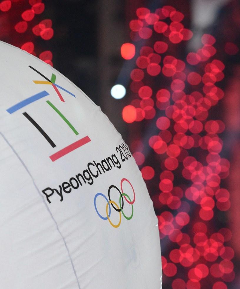 Igrzyska w Pjongczang zaczna sie 9 lutego, ale już padł pierwszy rekord /AFP