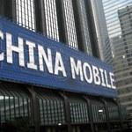 Ilu obywateli Chin korzysta z telefonu komórkowego?