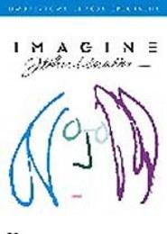 Imagine: John Lennon, 2-płytowa Edycja Specjalna