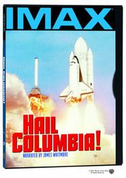 IMAX: W hołdzie Columbii