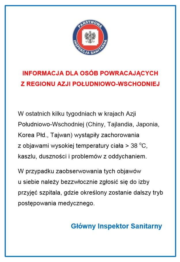 Informacja GIS dla powracających z Azji /gis.gov.pl /