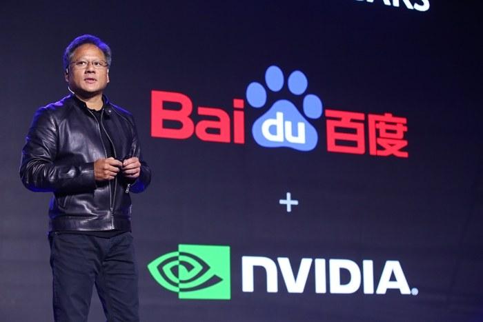 Informacja o współpracy obu firm została ogłoszona na konferencji prasowej firmy Baidu /INTERIA.PL/informacje prasowe