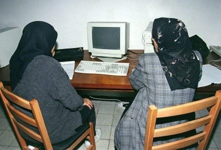 Internet dla wszyskich - także w Wielkiej Brytanii /AFP