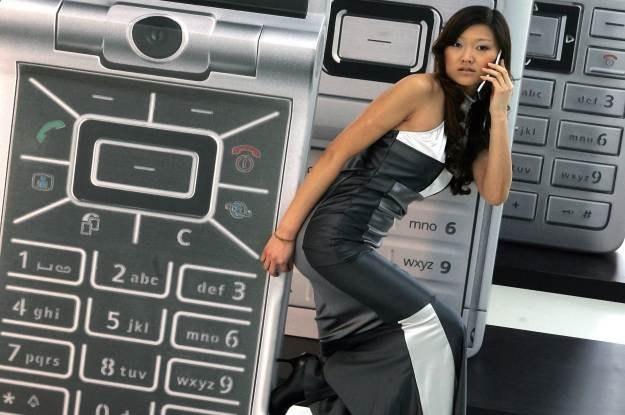 Internet indonezyjskim w telefonie przyspieszył, i to znacznie - do 42 Mbps /AFP