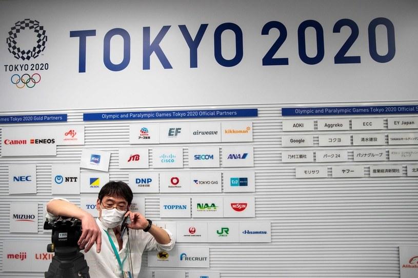 IO Tokio 2020 /BEHROUZ MEHRI / AFP /AFP