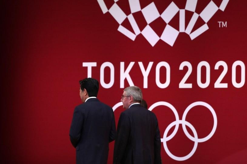 IO w Tokio /AFP