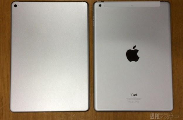 iPad Air 2.  Fot.  Asii.jp /materiały prasowe
