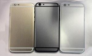 iPhone 6 - zakrzywiony ekran i panel z 4s?
