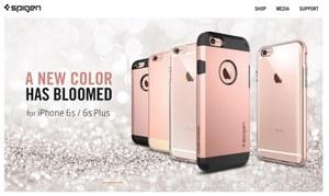 iPhone 6s oraz iPhone 6s Plus w kolorze różowego złota