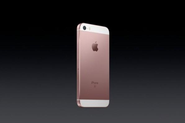 iPhone SE /materiały prasowe