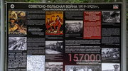 IPN o rosyjskich tablicach w Katyniu: Prowokacja i profanacja
