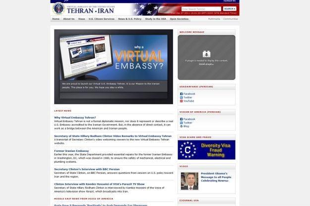Irański intranet zamiast globalnego internetu? /AFP