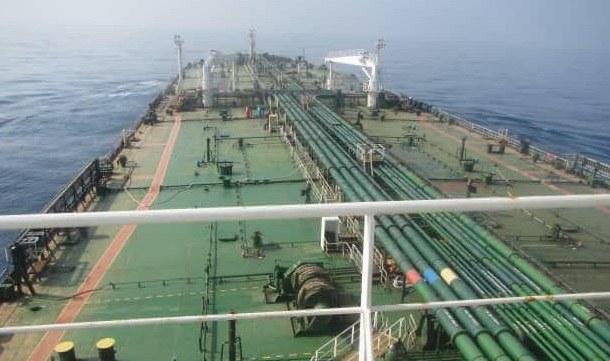 Irański tankowiec /IRIB TV /PAP/EPA