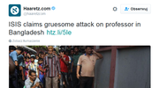 """ISIS przyznało się do brutalnego morderstwa profesora. Miał """"nawoływać do ateizmu"""""""