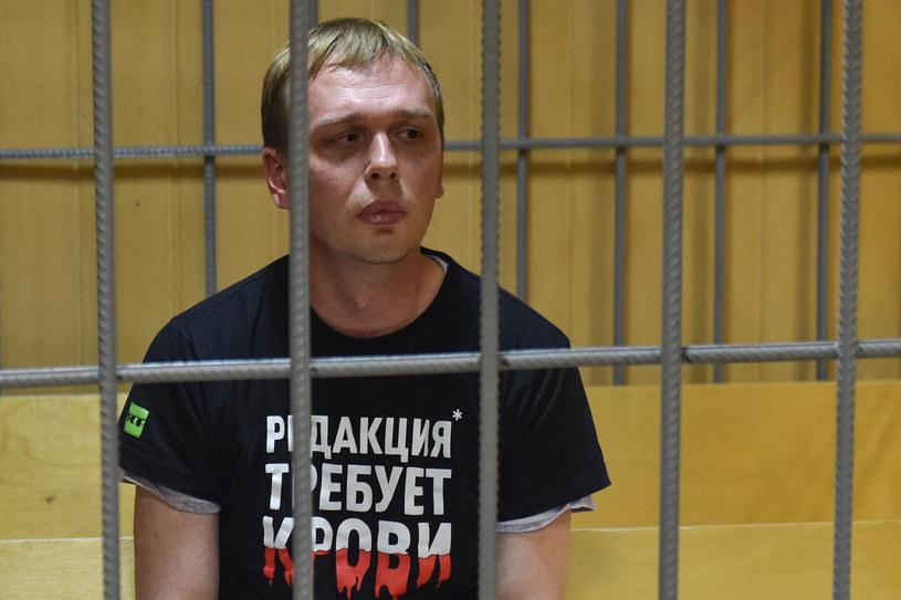 Iwan Gołunow został zatrzymany pod zarzutem posiadania narkotyków /VASILY MAXIMOV / AFP /AFP