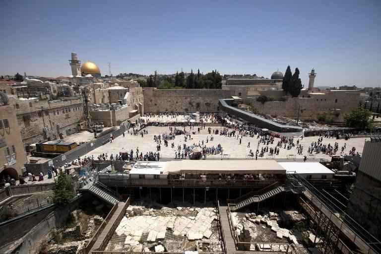 Izrael /AFP