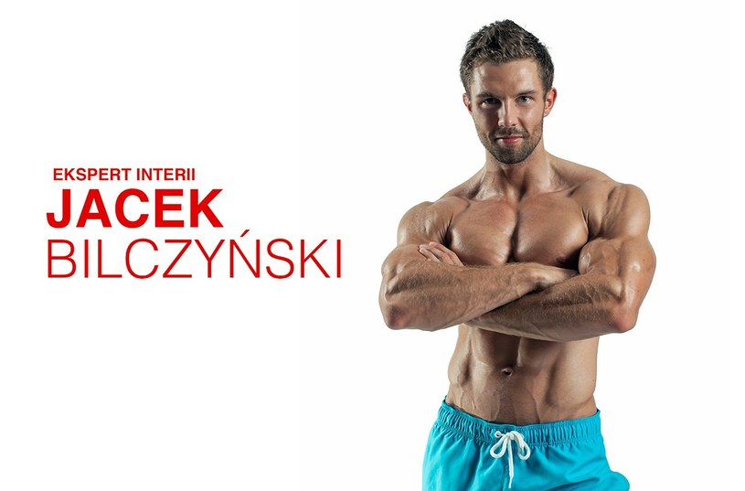 Jacek Bilczyński - ekspert Interii /INTERIA.PL