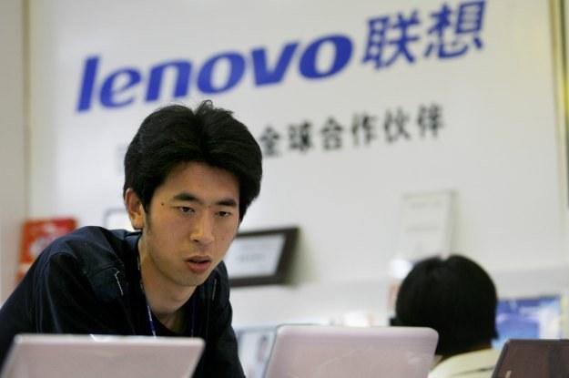 Jak Lenovo poradzi sobie z trojanem? /AFP