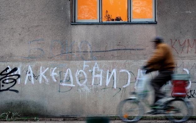 Jak się właściwie nazywa Macedonia? /AFP
