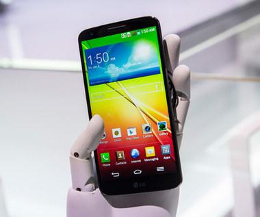 Jaki będzie LG G3?