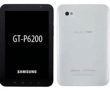 """Jaki będzie następca Samsunga Galaxy Tab 7"""""""