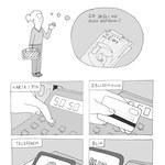 Jan i Janek: Płatność bezgotówkowa (komiks)