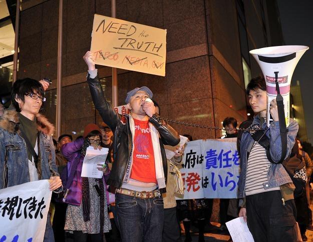 Japończycy chcą znać prawdę /AFP