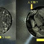 Japończycy podzielili się zdjęciami próbek z asteroidy Ryugu