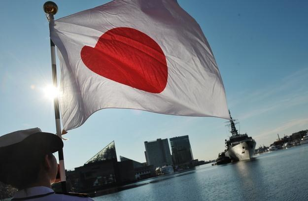 Japonia chce wspomagać Stary Kontynent w walce z kryzysem /AFP