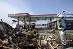 Japonia: Krajobraz po katastrofie