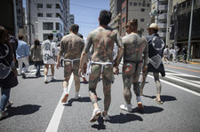 Japonia: Pierwszy wyrok śmierci dla przywódcy yakuzy