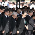 Japonia uczciła pamięć ofiar bomby atomowej zrzuconej na Hiroszimę