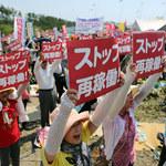 Japonia wznawia działanie reaktorów jądrowych