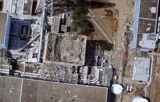 Japońska elektrownia Fukushima /AFP